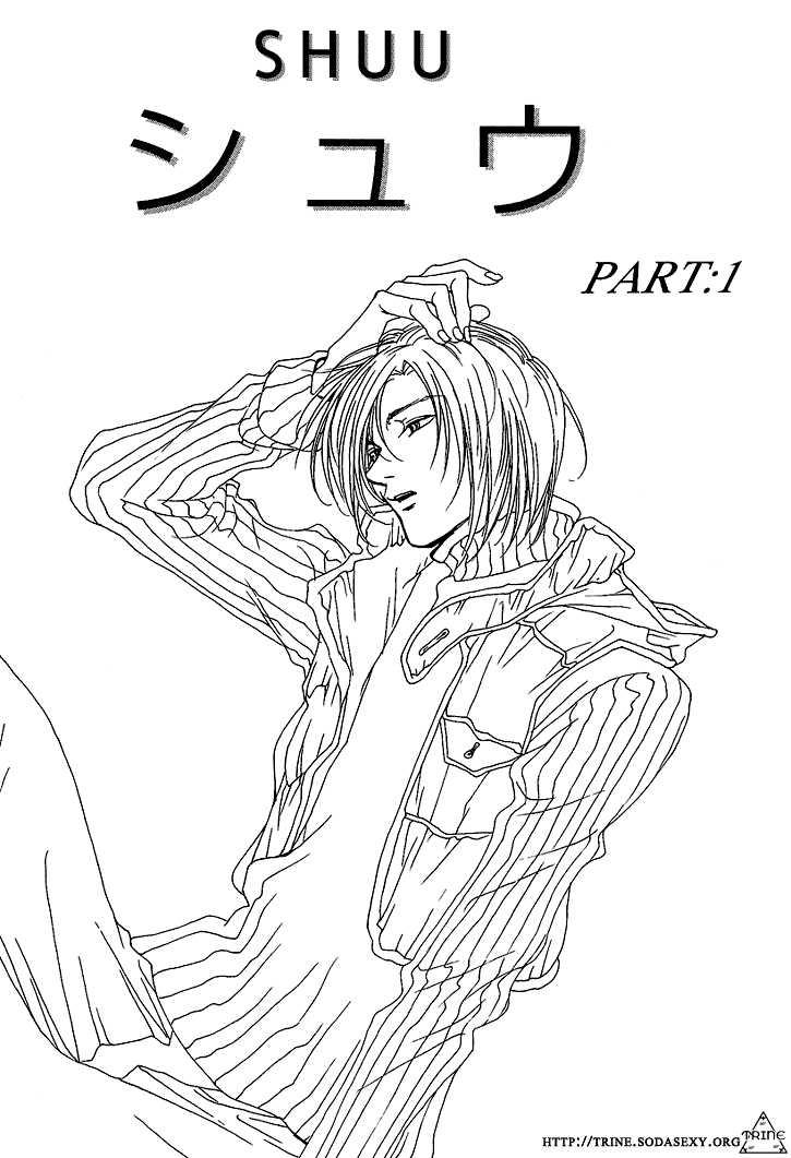 Kaorukun 3 Page 2