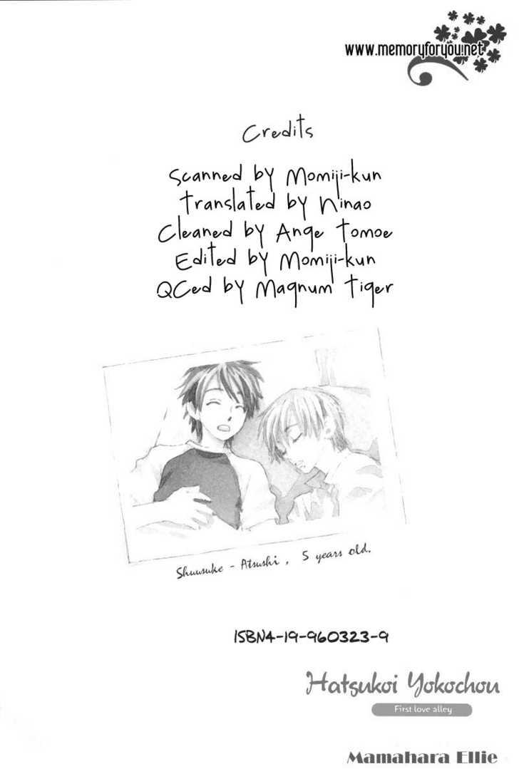 Hatsukoi Yokochou 4 Page 1