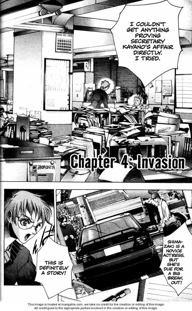 Kamikaze 4 Page 1