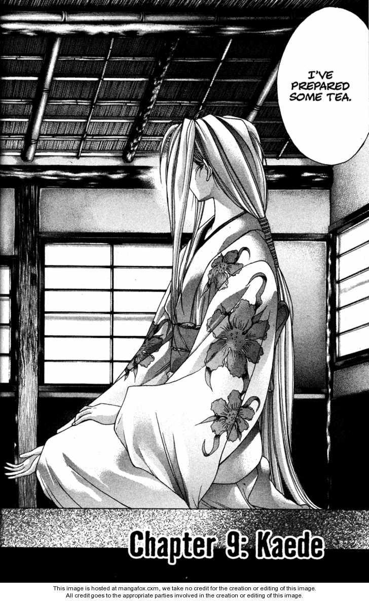 Kamikaze 9 Page 1