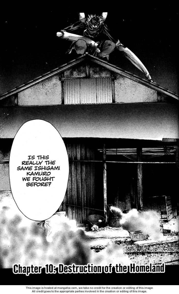Kamikaze 10 Page 1