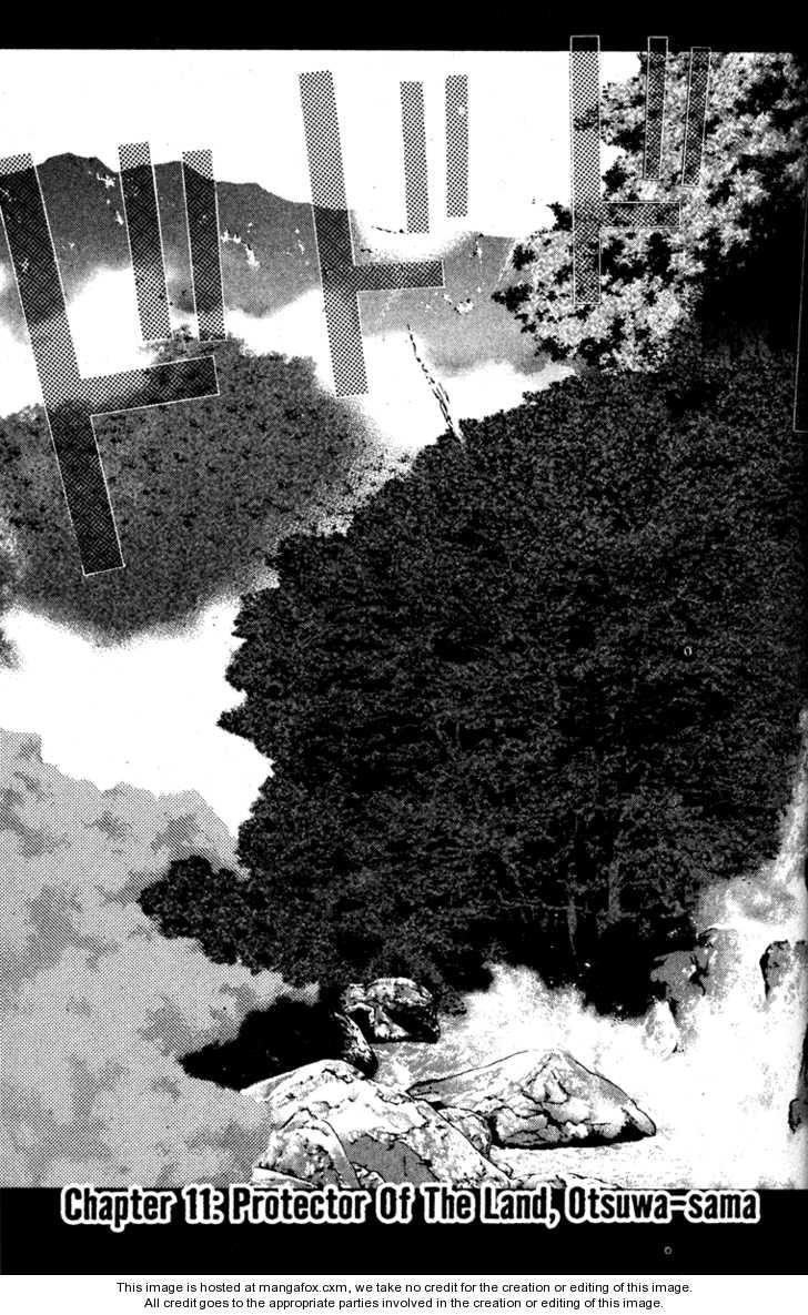 Kamikaze 11 Page 1