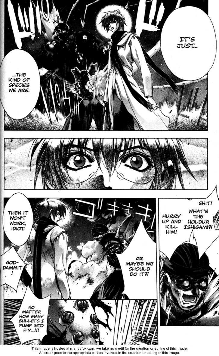 Kamikaze 15 Page 3
