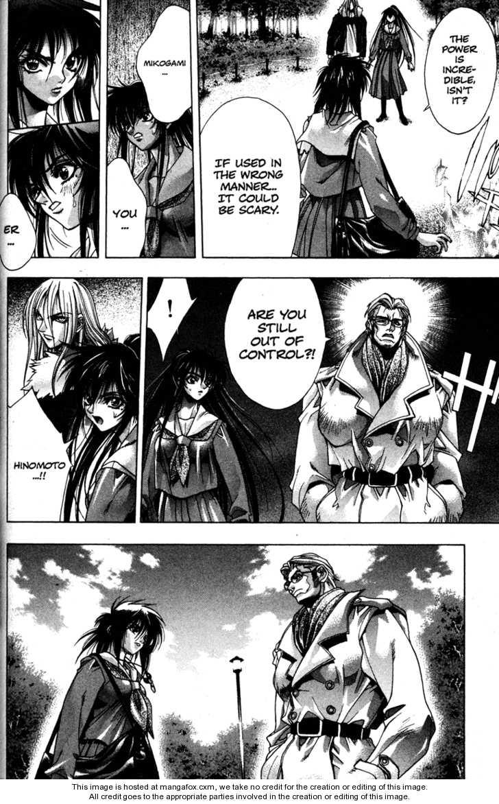 Kamikaze 19 Page 2