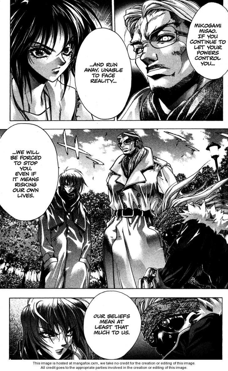 Kamikaze 19 Page 3