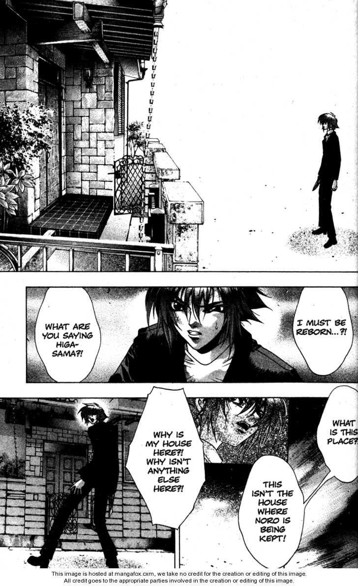 Kamikaze 22 Page 2