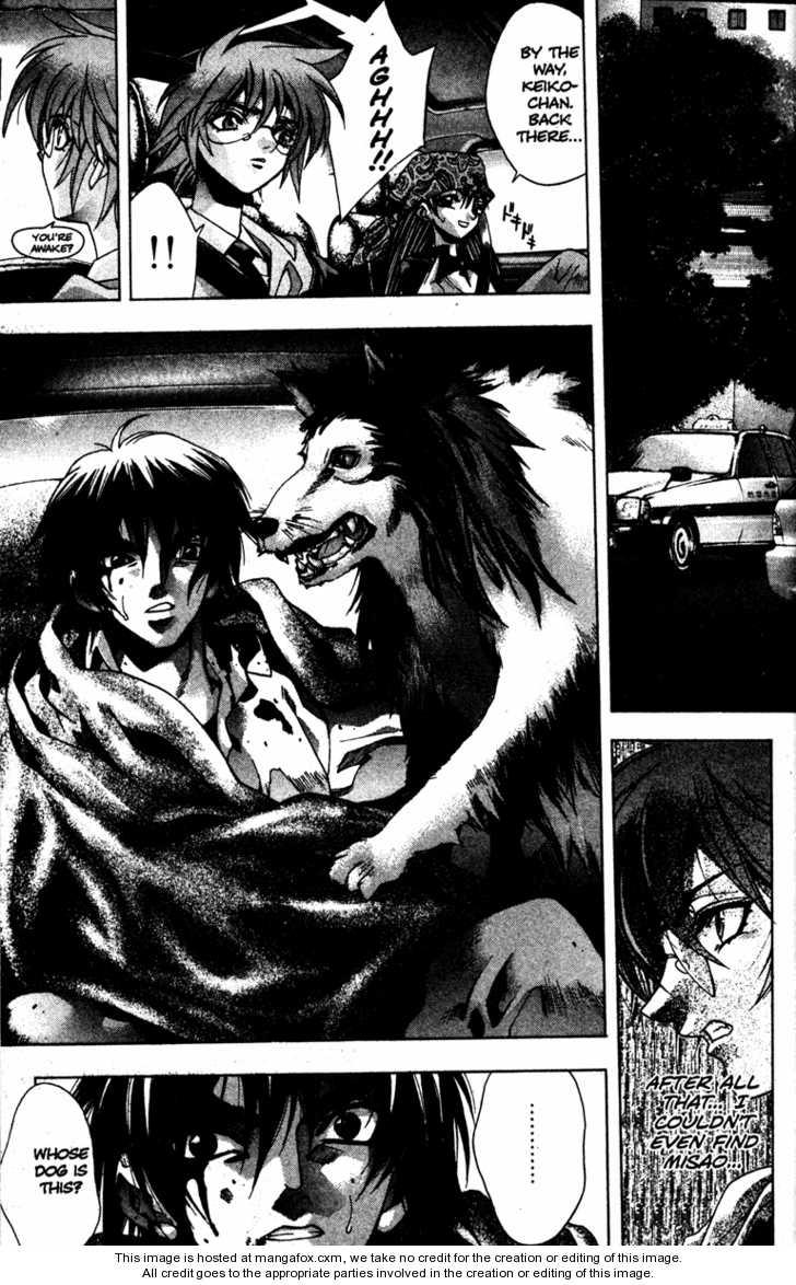 Kamikaze 26 Page 2