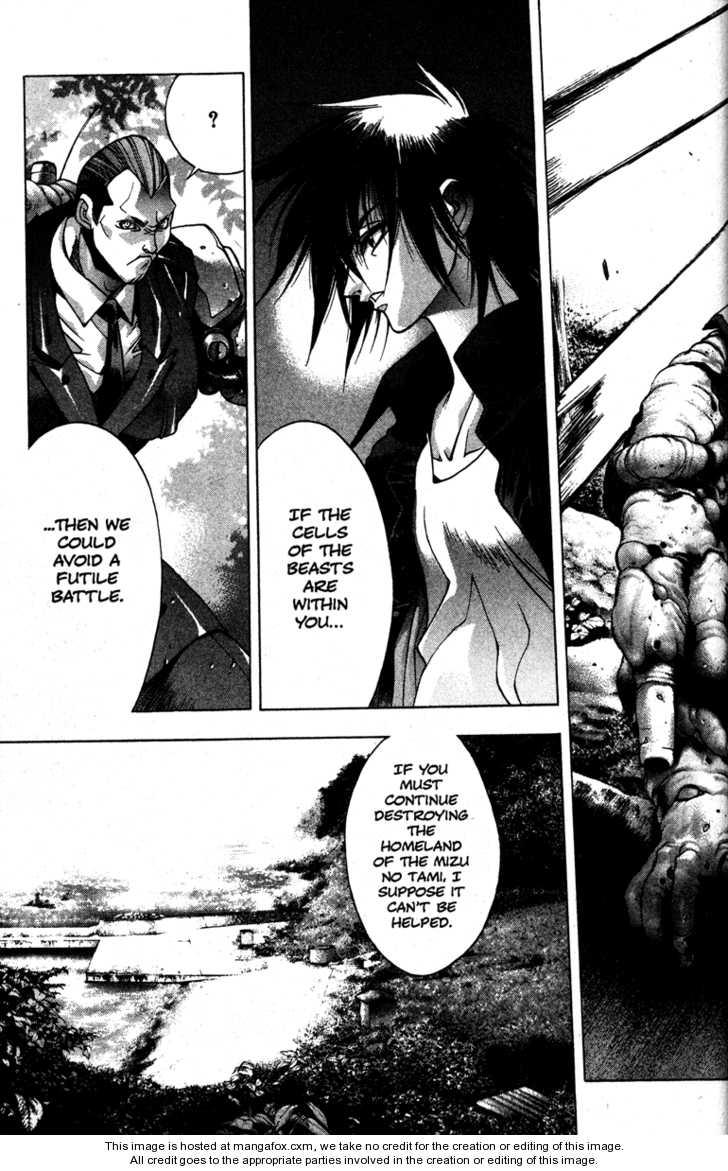 Kamikaze 28 Page 2