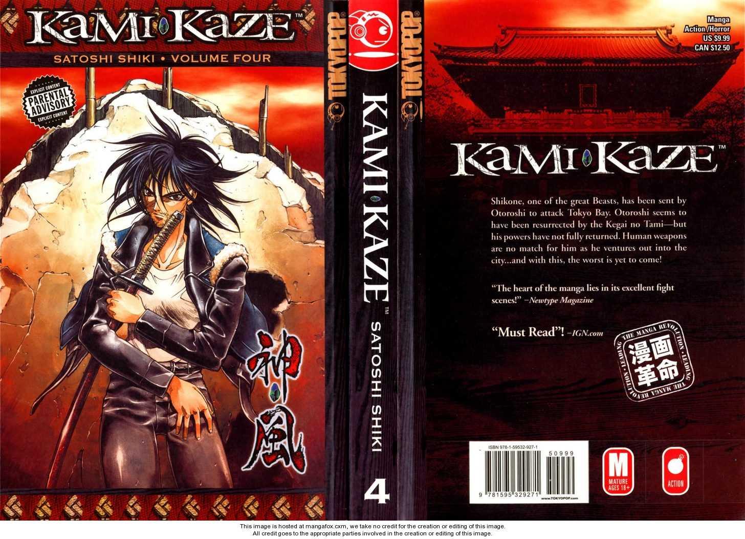 Kamikaze 30 Page 1
