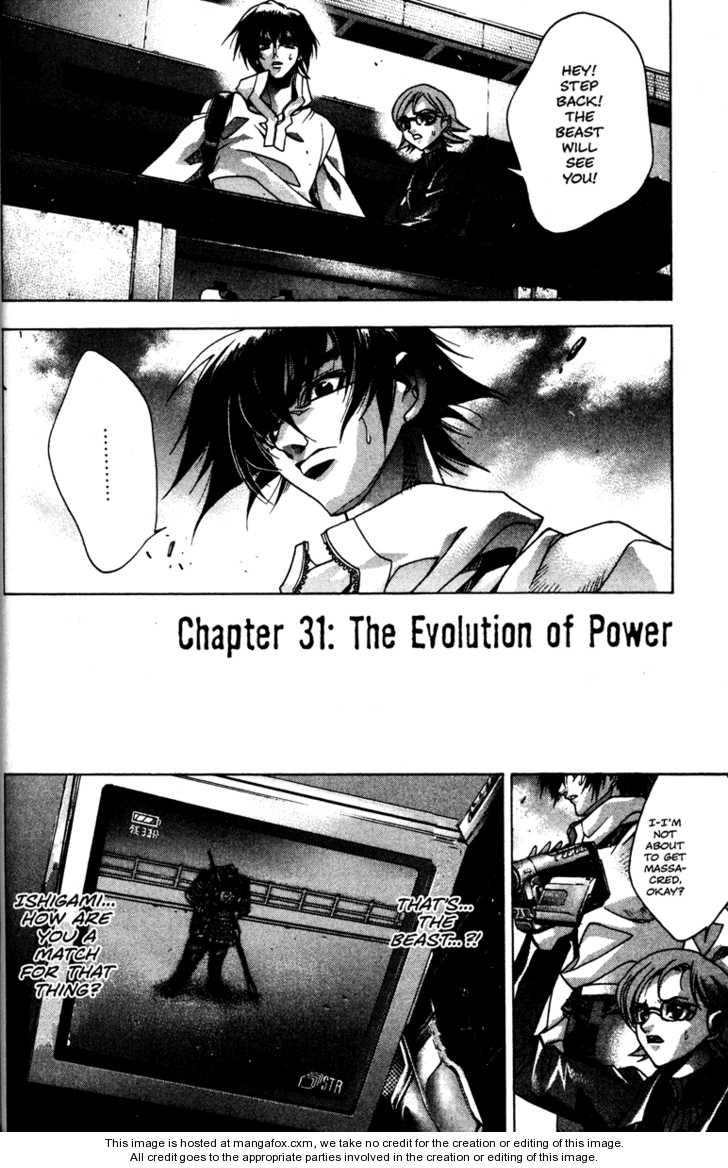 Kamikaze 31 Page 1
