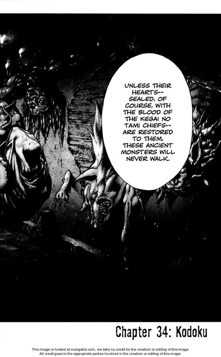 Kamikaze 34 Page 1
