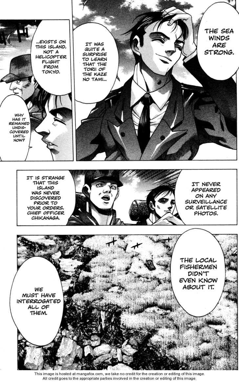 Kamikaze 37 Page 2