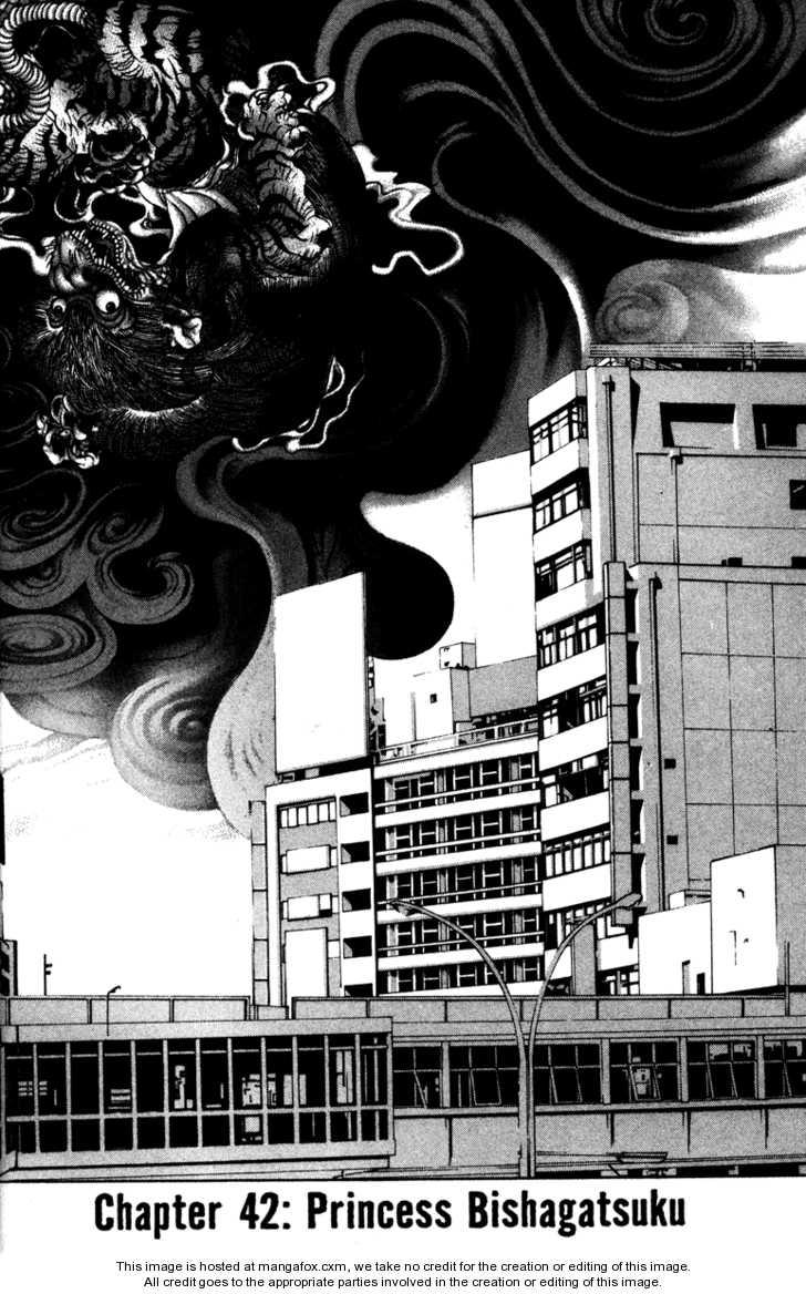 Kamikaze 42 Page 1