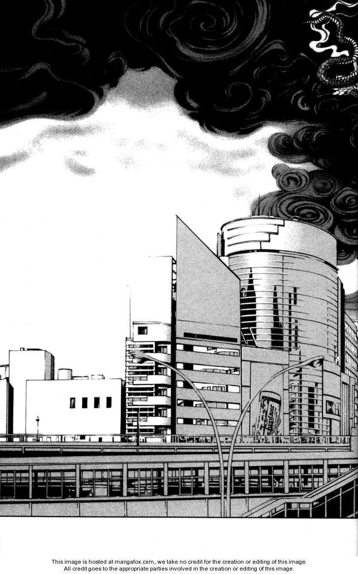 Kamikaze 42 Page 2