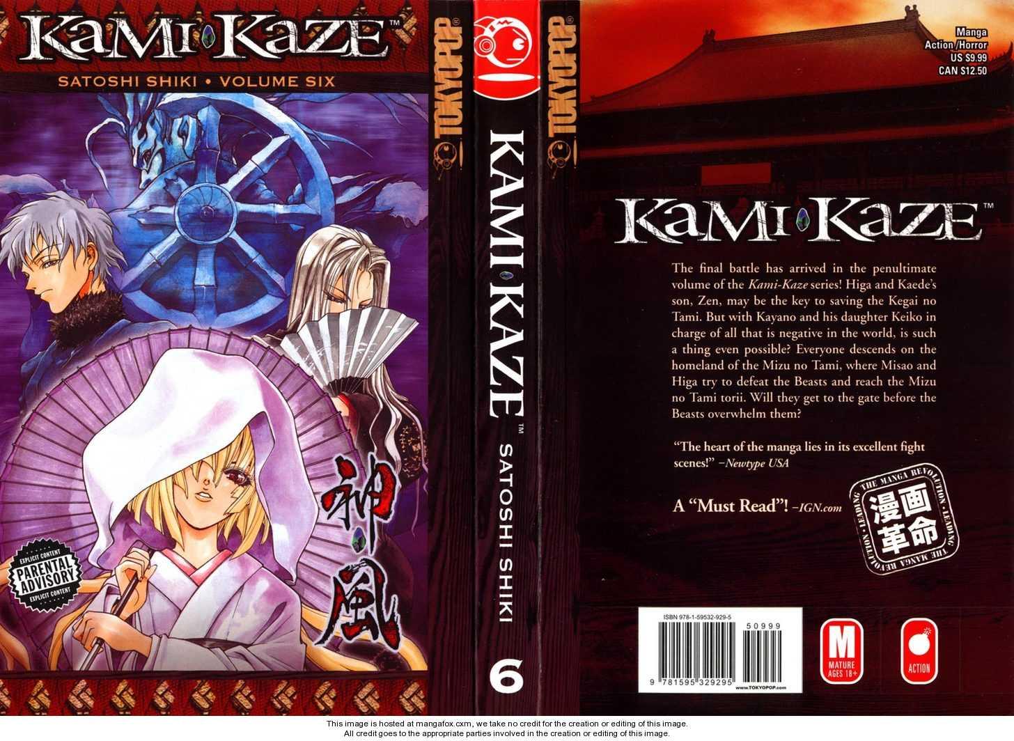 Kamikaze 46 Page 1