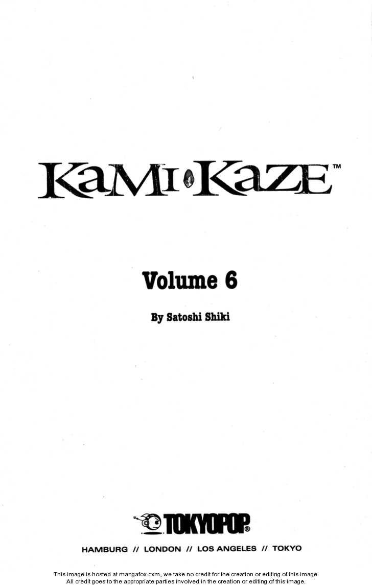 Kamikaze 46 Page 3