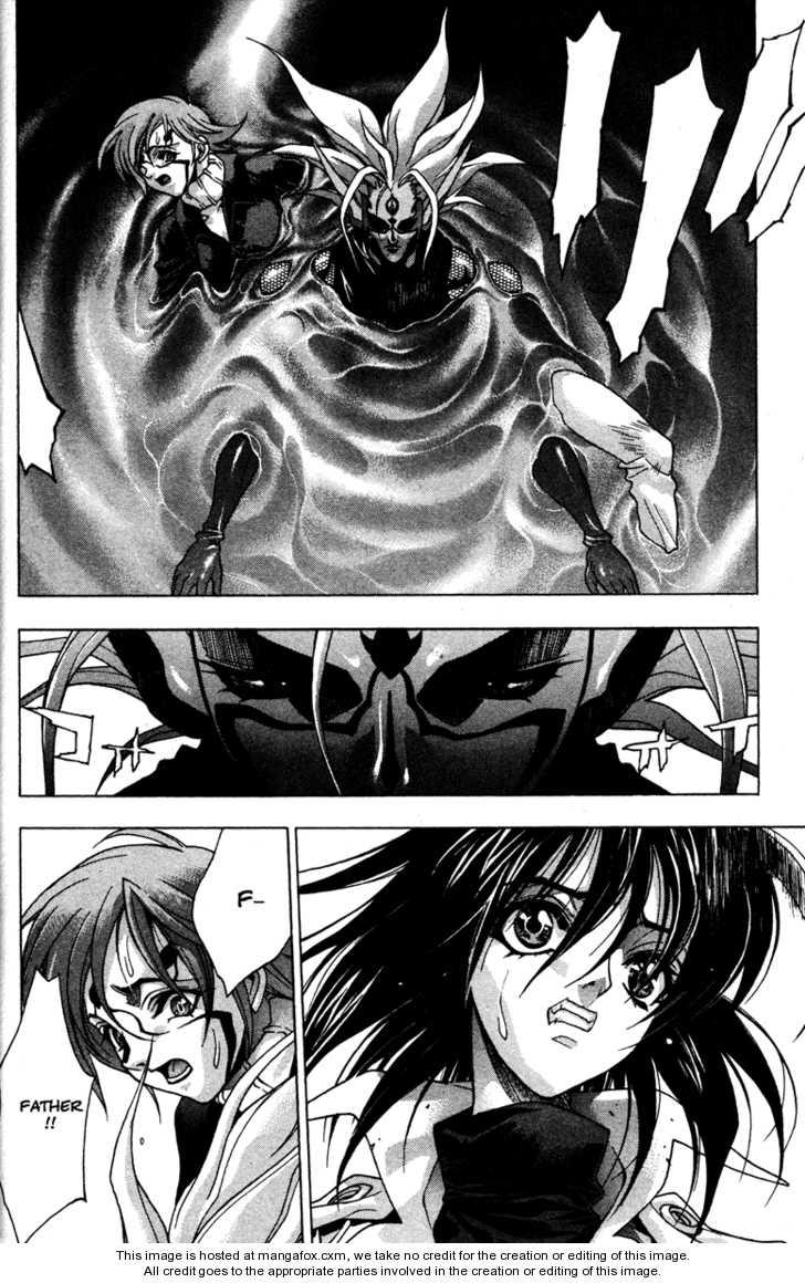 Kamikaze 49 Page 2