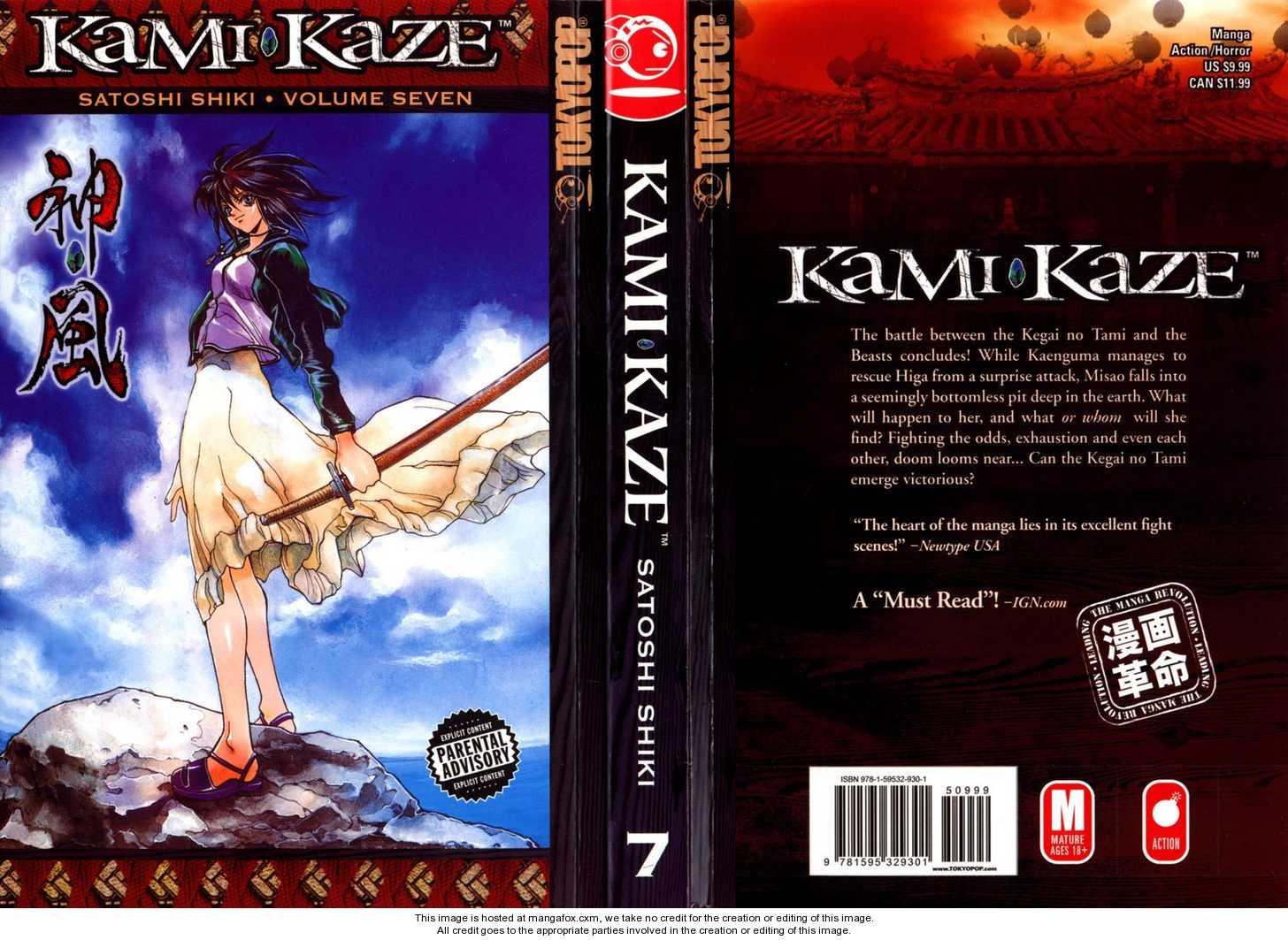 Kamikaze 53 Page 1