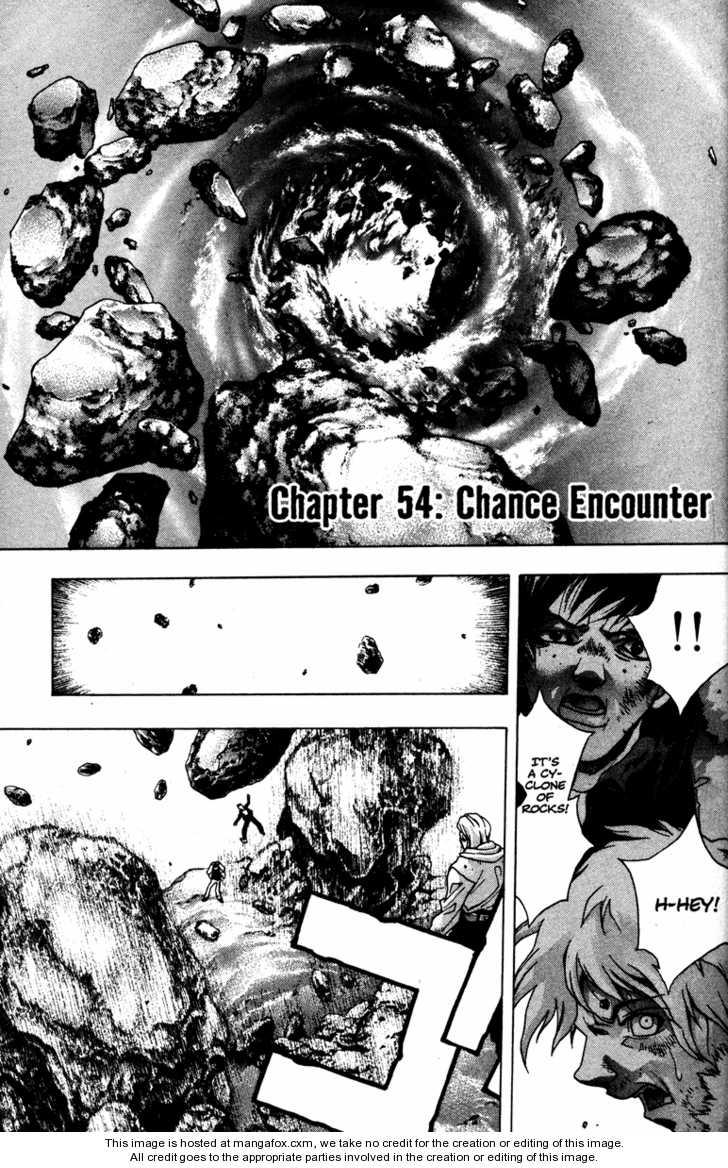 Kamikaze 54 Page 1