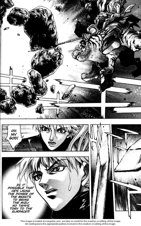 Kamikaze 54 Page 2