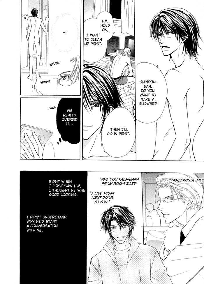 Amaiyo Maiyo 3 Page 4