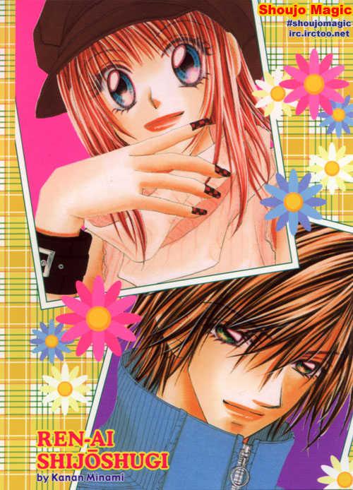 Ren-ai Shijou Shugi 28 Page 1