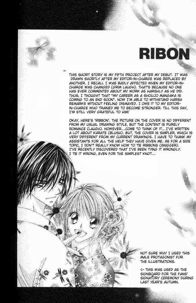 Ren-ai Shijou Shugi 36.1 Page 1
