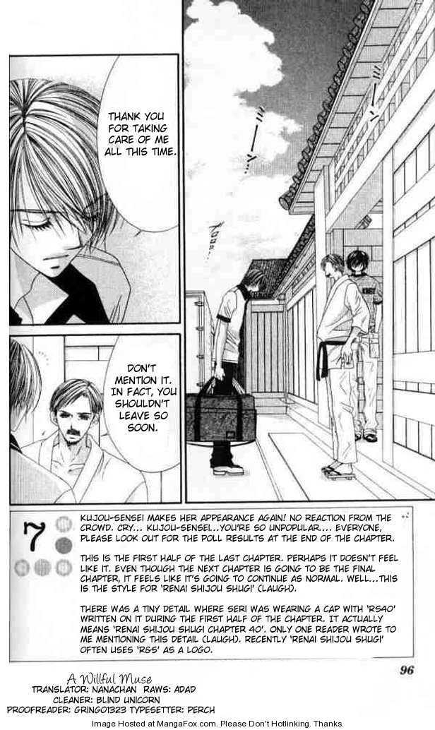 Ren-ai Shijou Shugi 40 Page 3