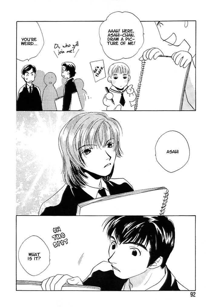 Sukijanai kedo Aishiteru 6 Page 2