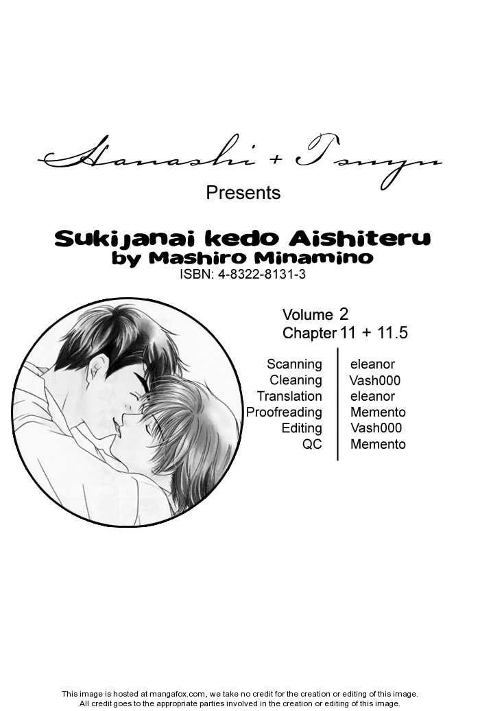 Sukijanai kedo Aishiteru 11 Page 1