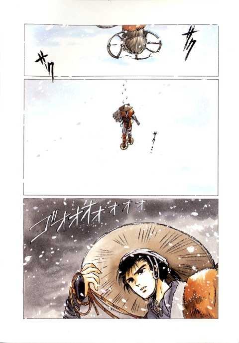 Shirahime-Syo 1 Page 2