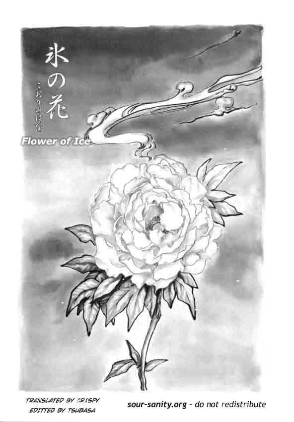 Shirahime-Syo 3 Page 1