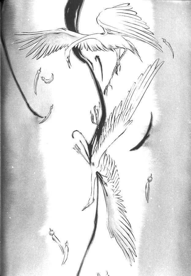 Shirahime-Syo 4 Page 2