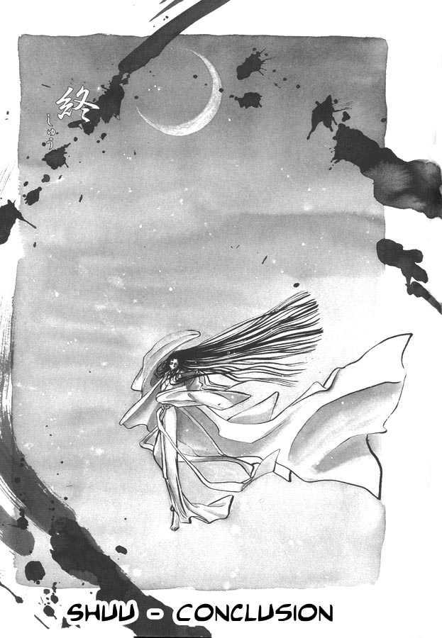 Shirahime-Syo 5 Page 1