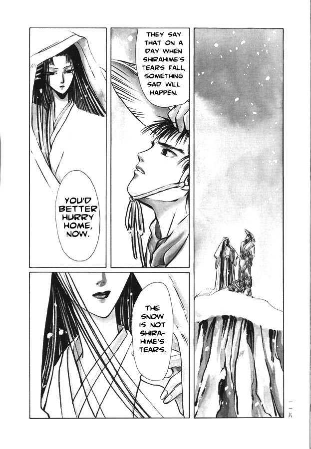 Shirahime-Syo 5 Page 2