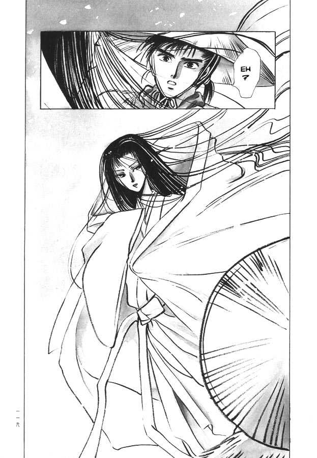 Shirahime-Syo 5 Page 3