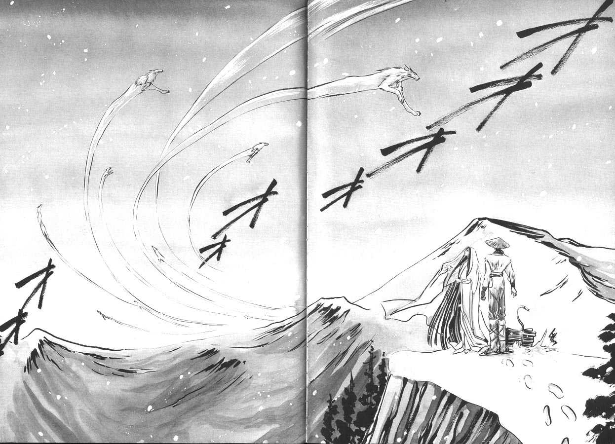 Shirahime-Syo 5 Page 4