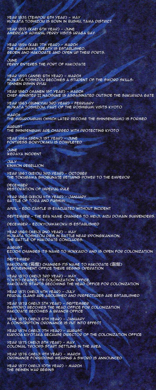Hakodate Youjin Buraichou Himegami 0.1 Page 2