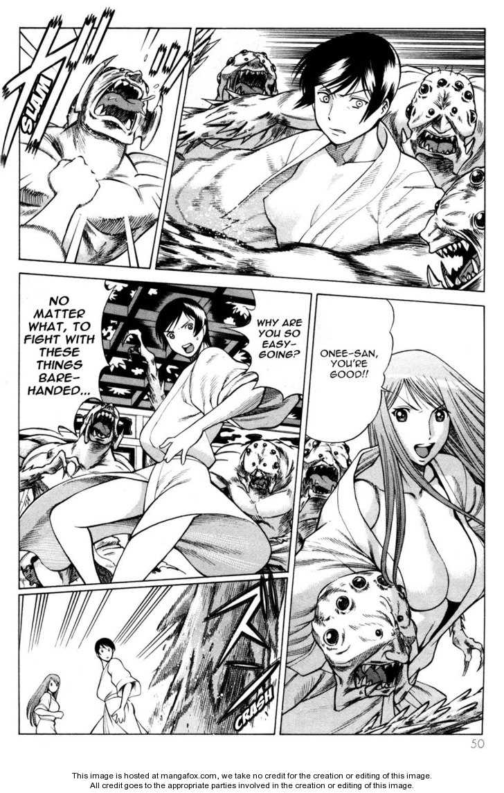 Hakodate Youjin Buraichou Himegami 14 Page 2