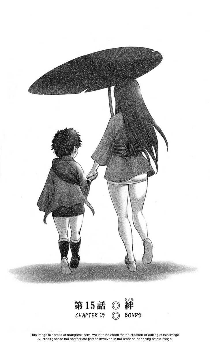 Hakodate Youjin Buraichou Himegami 15 Page 1