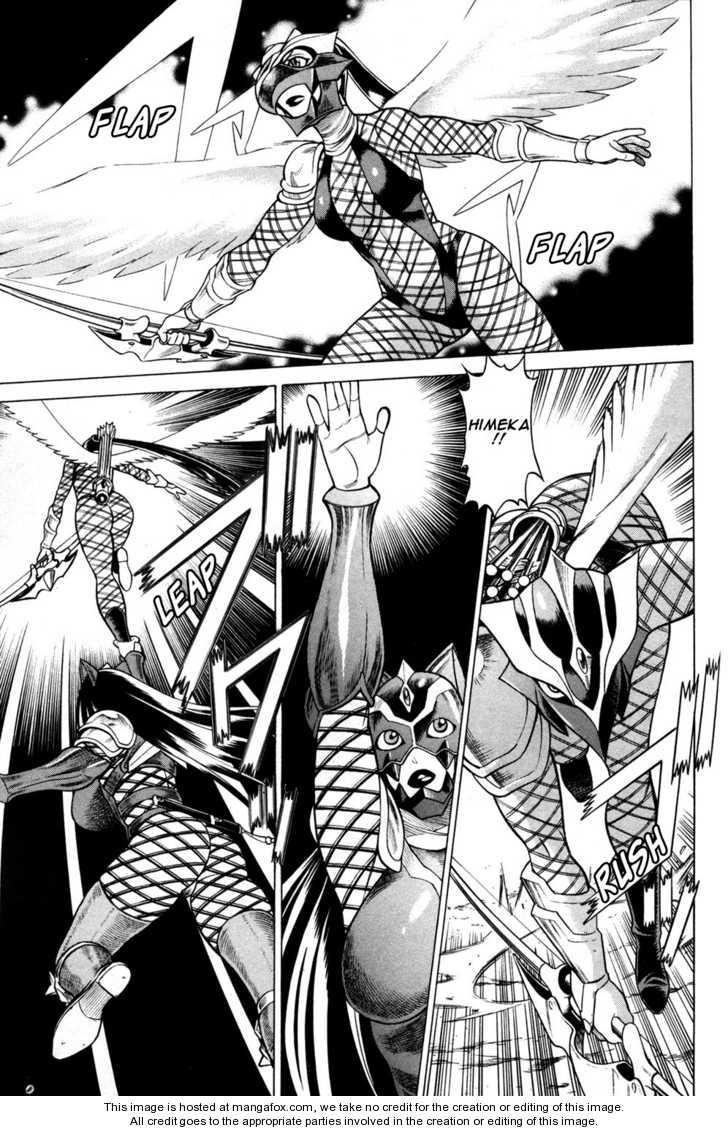 Hakodate Youjin Buraichou Himegami 16 Page 1