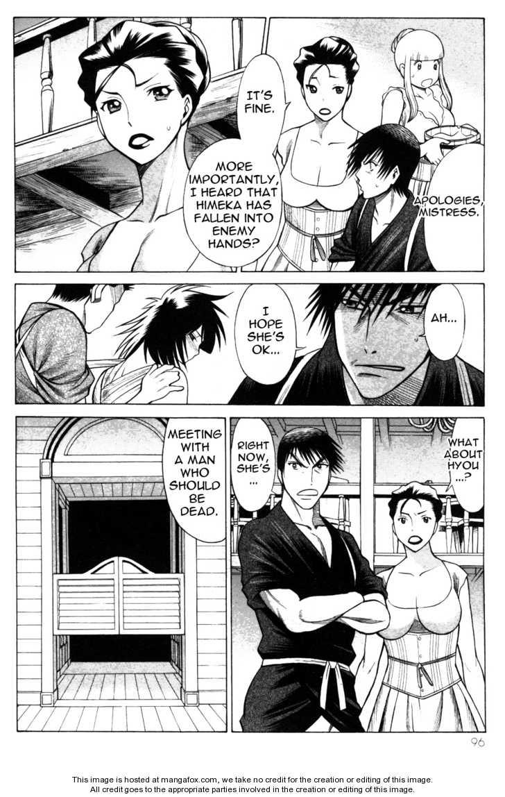 Hakodate Youjin Buraichou Himegami 19 Page 2