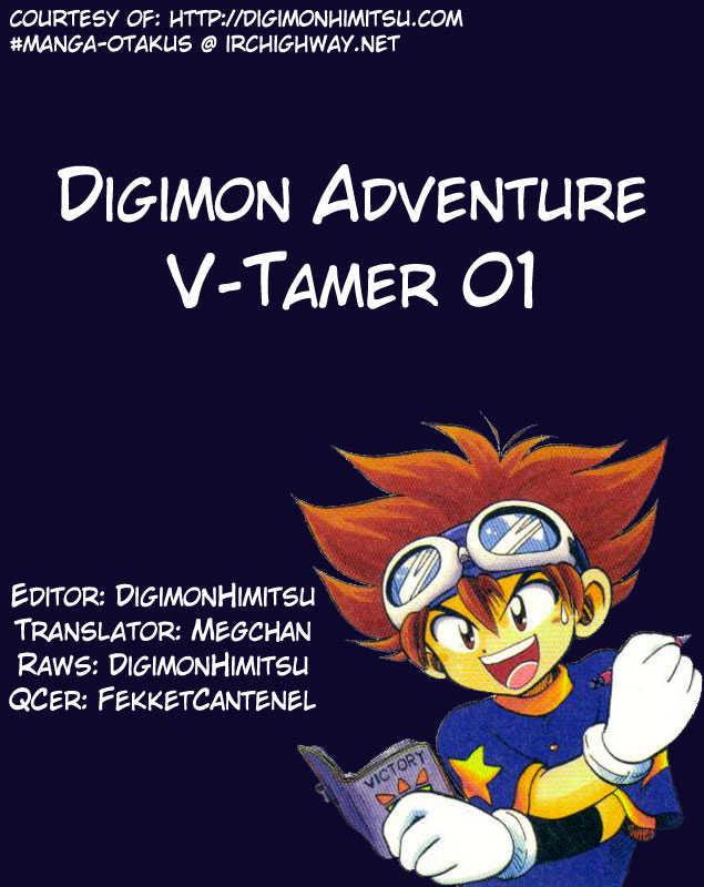 Digimon Adventure V-Tamer 01 1 Page 1