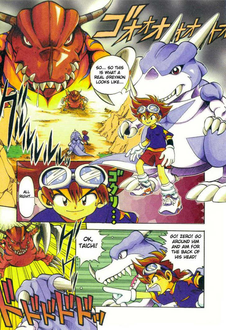 Digimon Adventure V-Tamer 01 1 Page 2