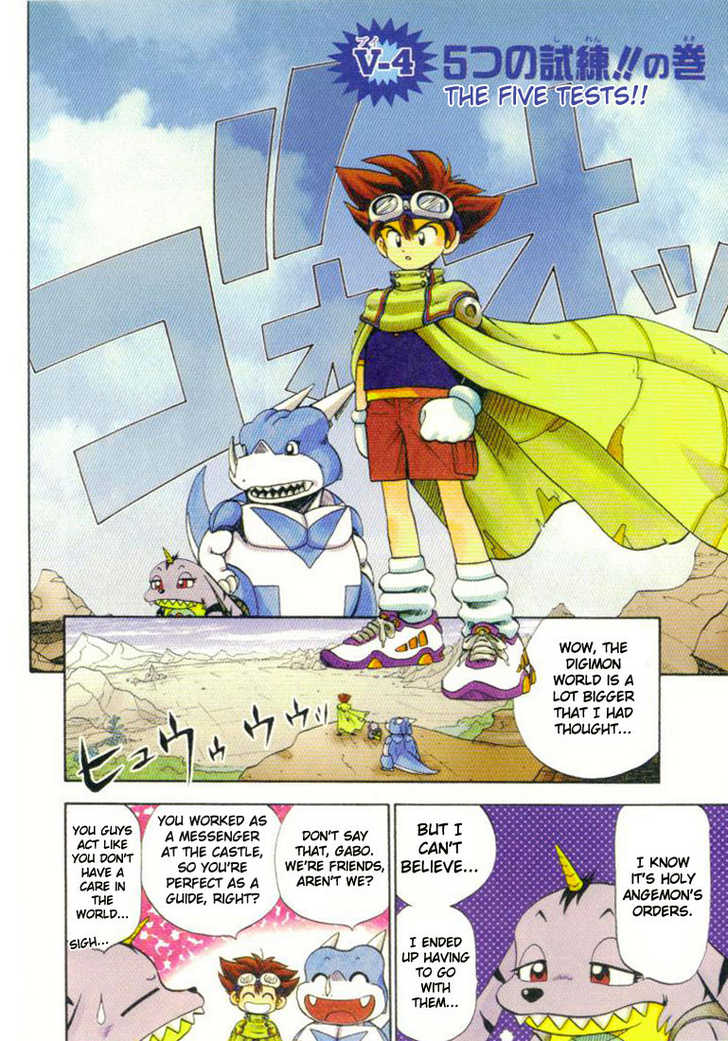 Digimon Adventure V-Tamer 01 4 Page 3