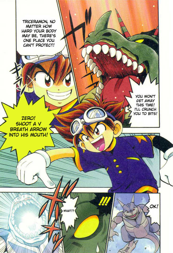 Digimon Adventure V-Tamer 01 7 Page 3