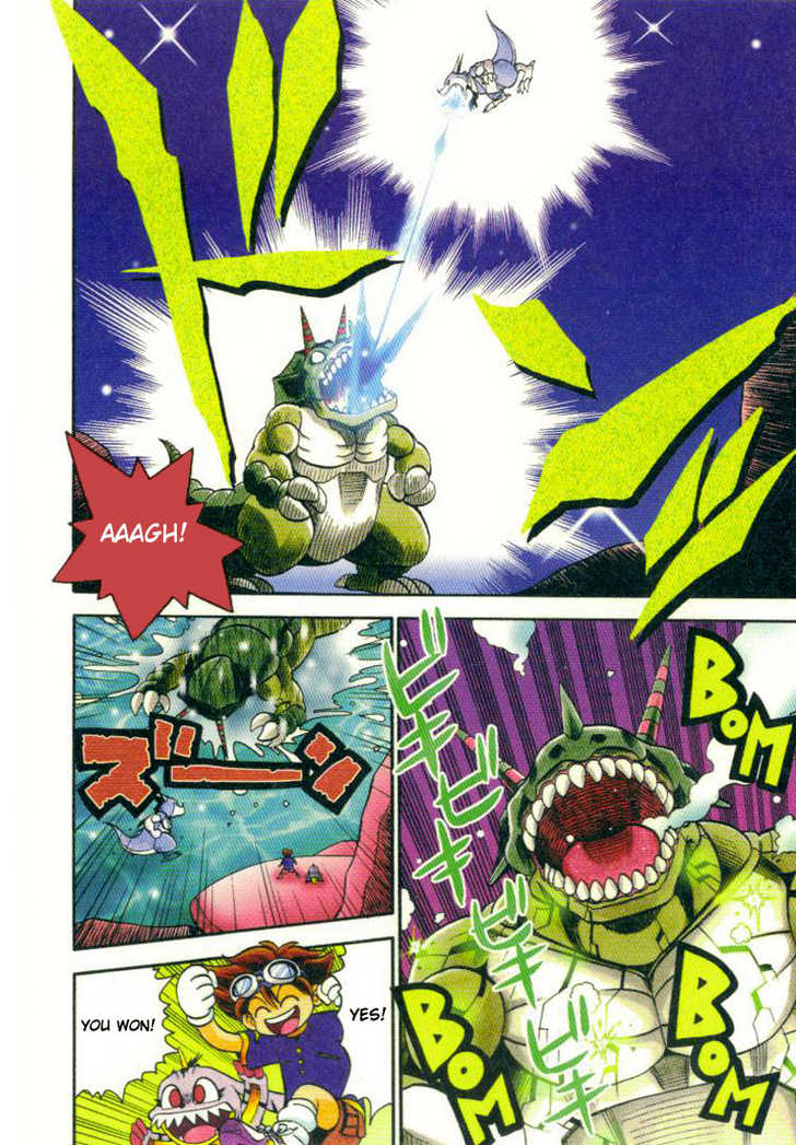 Digimon Adventure V-Tamer 01 7 Page 4