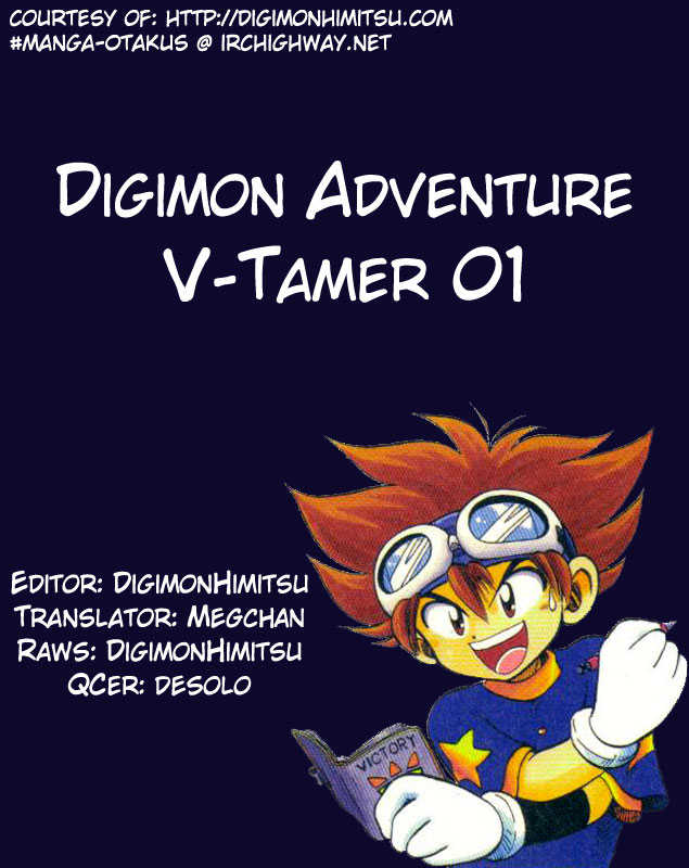 Digimon Adventure V-Tamer 01 8 Page 1