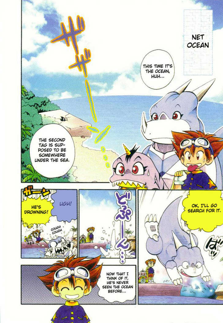 Digimon Adventure V-Tamer 01 8 Page 2