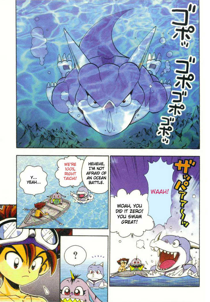Digimon Adventure V-Tamer 01 9 Page 2